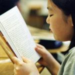 Reading2-2